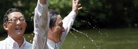 Akito Baptism retouched